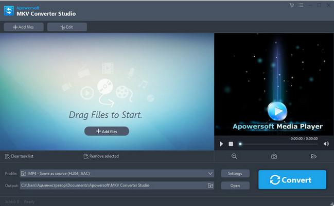 Apowersoft MKV Converter Studio Crack With Registration key Download