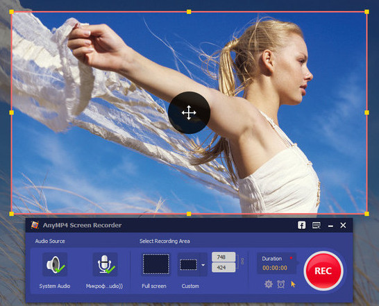 AnyMP4 Screen Recorder Crack With Activation Keys Download