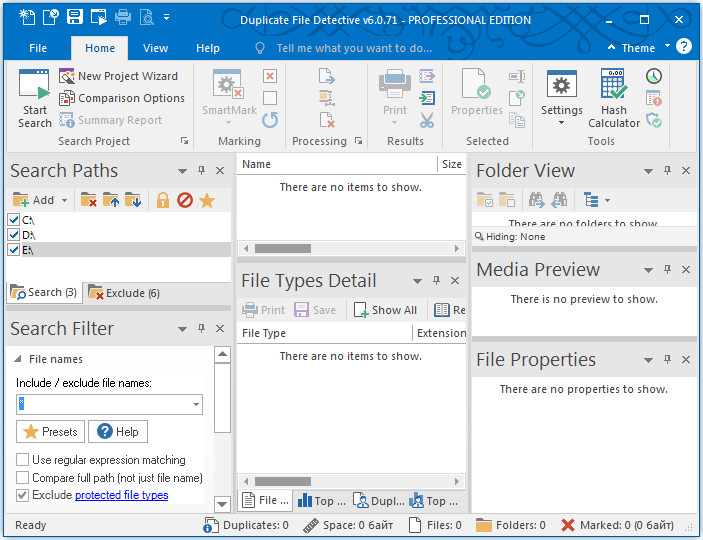 Duplicate File Detective Enterprise Crack With Serial Key Download