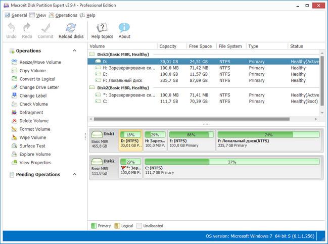 Macrorit Partition Expert Crack With Serial Keys Download